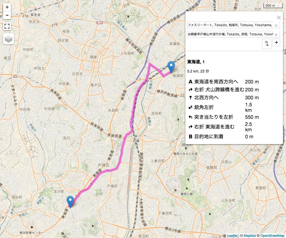 その2: OSRMで経路探索 – ちゃりラボBlog